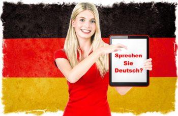 נו, מדברים כבר גרמנית?