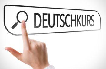 מחקר למעבר לגרמניה